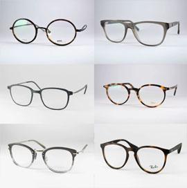 BRILLEN vom Optiker Schoneweg
